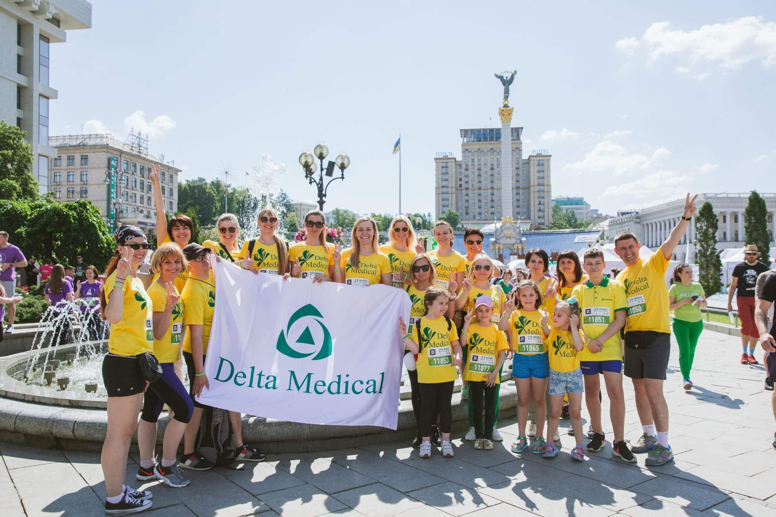 Delta Medical візьме онлайн-участь в 28-му Пробігу під каштанами
