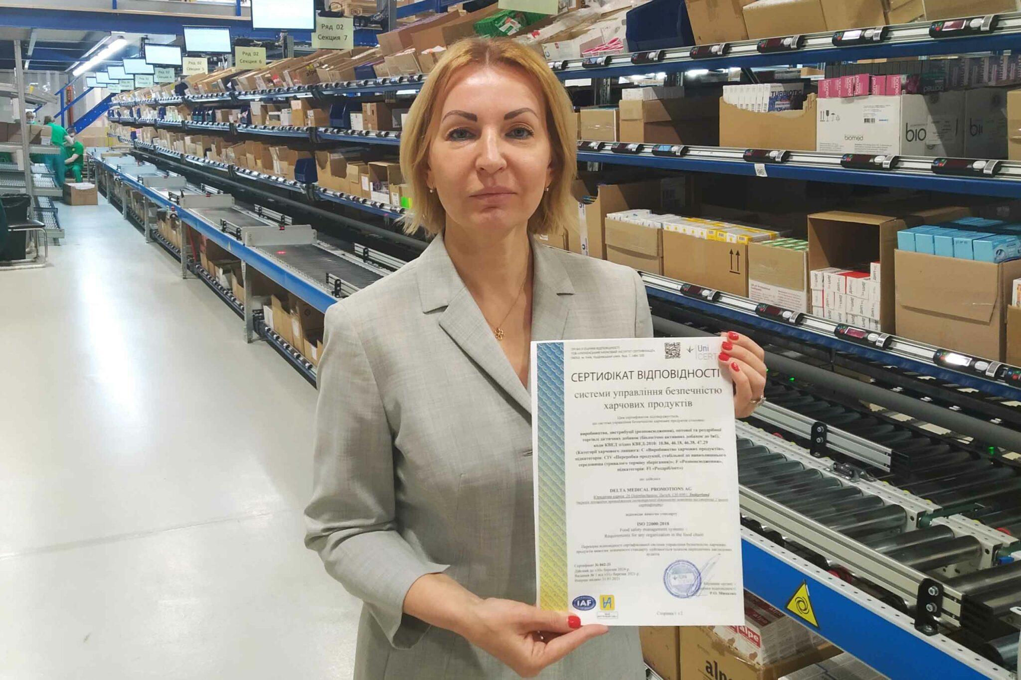 Delta Medical Promotions AG отримала міжнародний сертифікат ISO 22000
